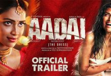 aadai trailer of amalapaul