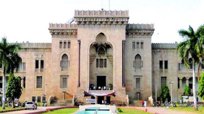 huge demand for osmania university