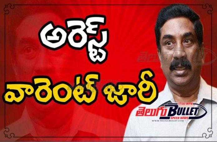 arrest warrant to abn radhakrishna