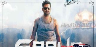 saaho release date fixed