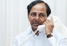 CM KCR Called to chinthamadaka sarpanch