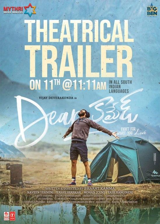 dear comrade trailer