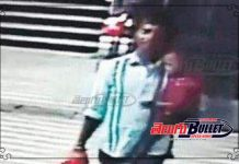 young man killed child because asking chicken pakoda
