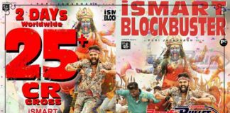 ismart shankar world wide gross rs 25 crores in two days