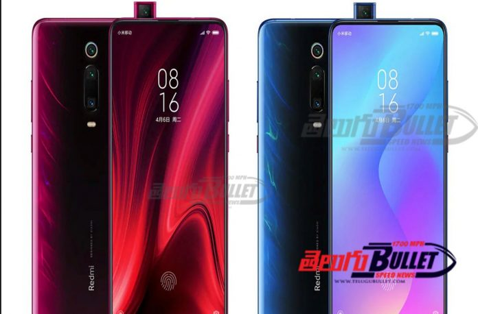 redmi k20 pro smart phone launched in india