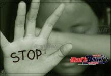 rape on daughter