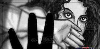 rape on married woman