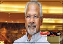 manirathnam new movie started