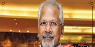 manirathnam new movie started