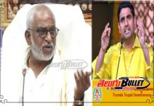 whole state stolen by father and son are talk about me says yv subbareddy