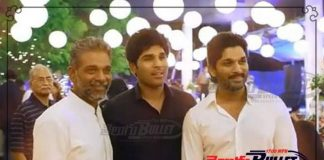 mega family in bunny brother reception