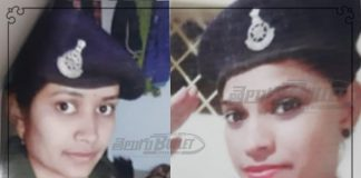 wife police but husband affair with criminal