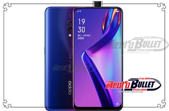 oppo k3 smart phone launched in india