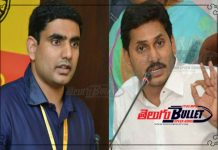 nara lokesh said thanks to jagan
