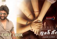 prelook of gang leader