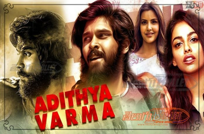 arjun reddy tamil remake shooting completed