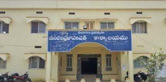 New Mandala Parishad in Telangana