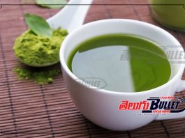 matcha tea reduces anxiety says study