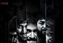 gang leader releases on august 30