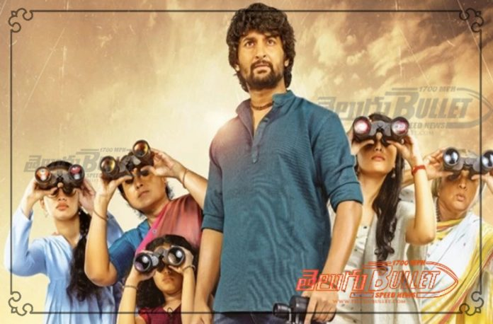 first look of gang leader