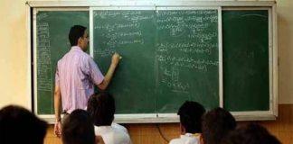 Guest lecturers recruitement