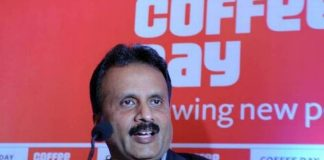 autopsy report: Coffe day Siddartha suicide