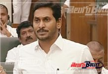 cm jagan warning to chandrababu