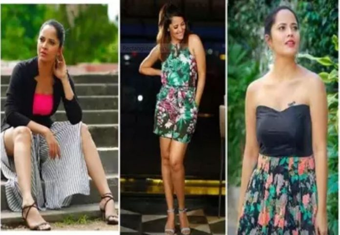 Being a Telugu girl .. If you pose Tidutunnaru : Anchor Anusuya