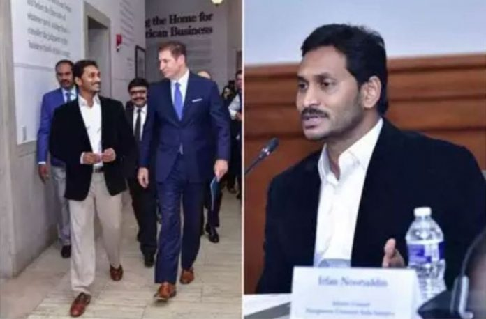 Jagan busy with America trip.