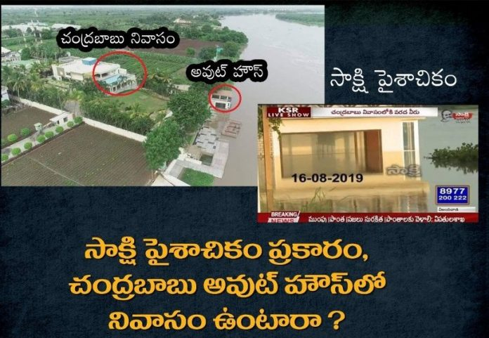 the-sadism-of-the-ycp-leaders-appears-in-all-sentimental-writings-nara-lokesh-is-outraged
