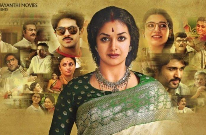 mahanati-awarded-as-the-national-best-regional-telugu-film