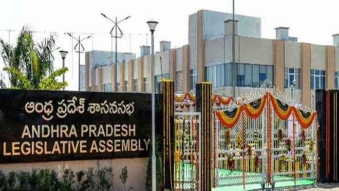 Furniture missing in Assembly...Kodela Hand in it.