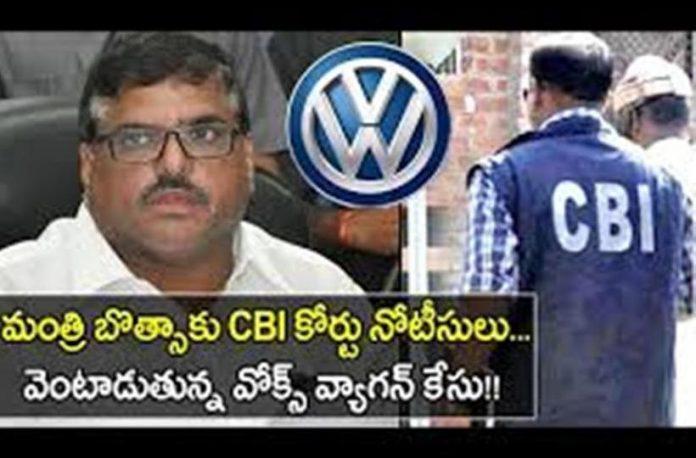 cbi-court-issues-summons-to-bostha-satyanarayana