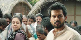 ద్విభాషా చిత్రం 'దొంగ' డిసెంబరు 20న విడుదల
