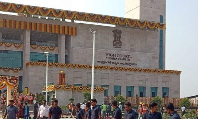 ఆంధ్రప్రదేశ్ లో స్థానిక సంస్థల ఎన్నికలకు హైకోర్టు గ్రీన్ సిగ్నల్