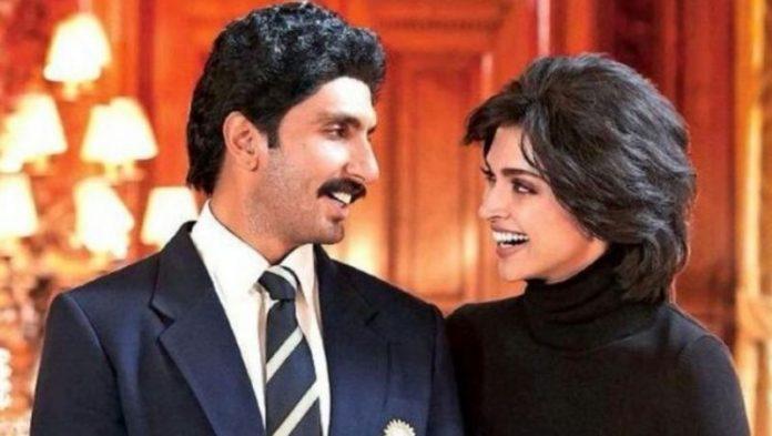 దీపికా పదుకొనె రణ్వీర్సింగ్ కలిసి నటిస్తున్న సినిమా '83'